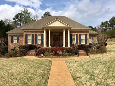 Oxford Single Family Home For Sale: 1402 Greenway Cove