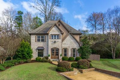 Oxford Single Family Home For Sale: 805 Pecan Cove