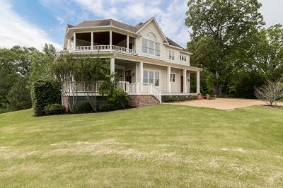 Oxford Single Family Home For Sale: 8003 Lake Cove