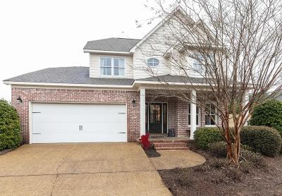 Single Family Home For Sale: 149 Northpointe