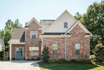 Oxford Single Family Home For Sale: 303 Abbey Lane