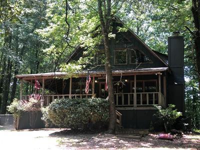 Yalobusha County Single Family Home For Sale: 5 Cardinal Lane