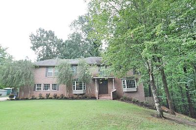 Single Family Home For Sale: 112 Miles Dr.
