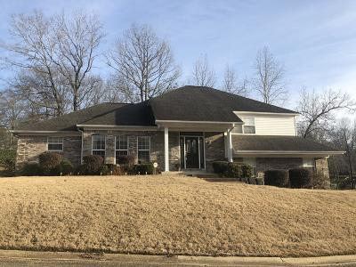 Single Family Home For Sale: 150 Connie Ave.