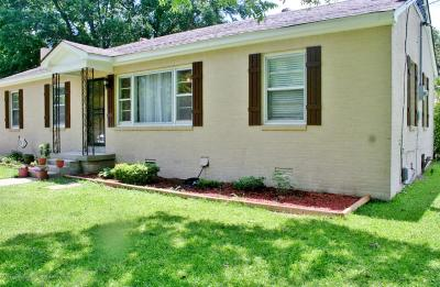 Tate County Single Family Home For Sale: 208 Norwood