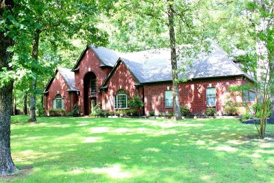 Desoto County Single Family Home For Sale: 860 Hickory Ridge