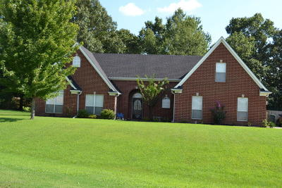 Southaven MS Single Family Home For Sale: $198,090