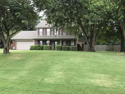 Tate County Single Family Home For Sale: 105 Keestone Drive