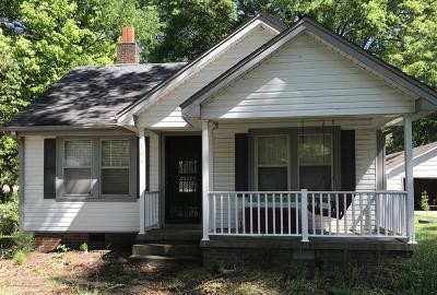 Tate County Single Family Home For Sale: 304 E Gilmore Street