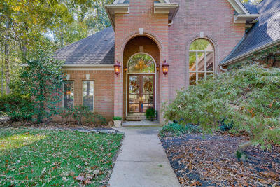 Olive Branch Single Family Home For Sale: 4505 Nail Road