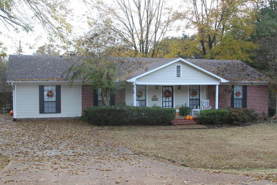 Tate County Single Family Home For Sale: 103 Tim