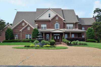 Tate County Single Family Home For Sale: 261 Embrey Lane