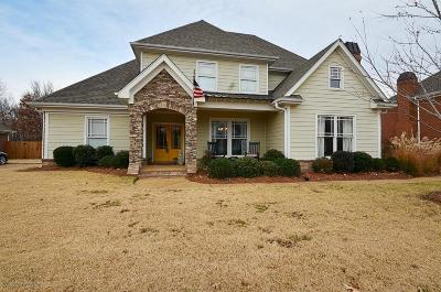 Desoto County Single Family Home For Sale: 2070 St. Ives Lane