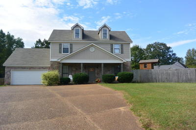 Tate County Single Family Home For Sale: 216 Southern