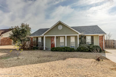 Tate County Single Family Home For Sale: 125 Muscadine Drive