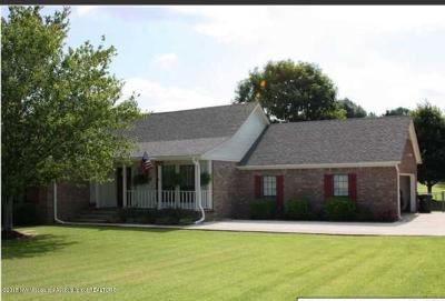 Tate County Single Family Home For Sale: 1730 Us-51 #1