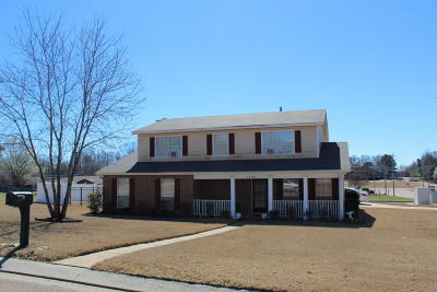Southaven Single Family Home For Sale: 1200 Redfield Drive