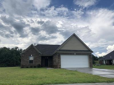 Horn Lake Single Family Home For Sale: 3951 Union Avenue