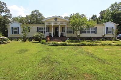 Byhalia Single Family Home Active/Contingent: 1143 Wall Hill Road