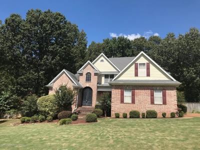 Southaven Single Family Home For Sale: 2520 Dickens Pl Drive