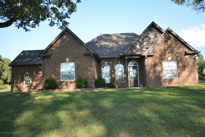 Tate County Single Family Home For Sale: 5732 Sycamore