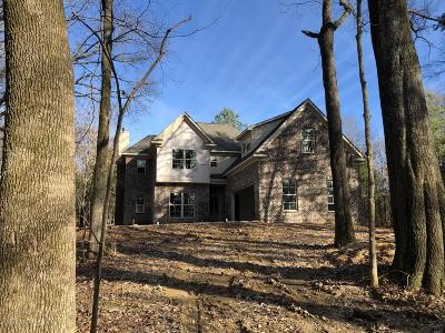 Tate County Single Family Home For Sale: 101 Spring Wood Road