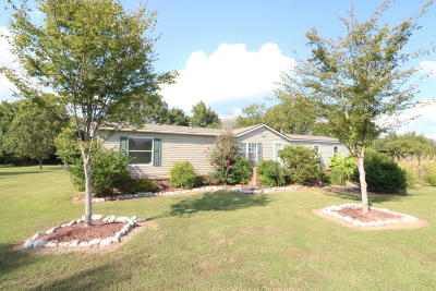 Marshall County Single Family Home For Sale: 50 Sy Cove