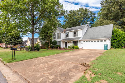 Southaven MS Single Family Home For Sale: $164,900