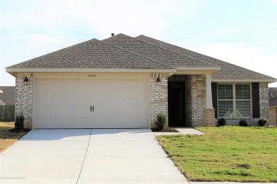 Southaven Single Family Home For Sale: 1964 Central Ridge Drive