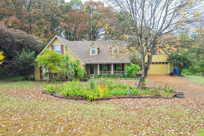 Nesbit MS Single Family Home Active/Contingent: $230,000