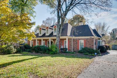 Hernando Single Family Home For Sale: 1125 Windrush Lane