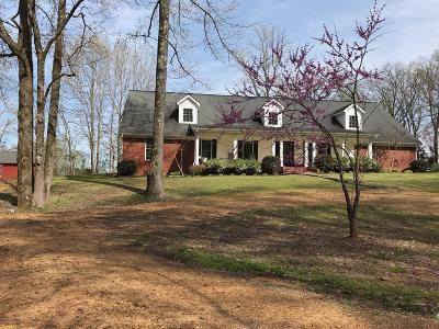 Tate County Single Family Home For Sale: 118 Briarwood Drive