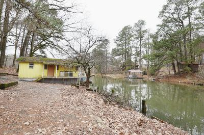 Desoto County Single Family Home Active/Contingent: 4802 Hawaii Cove