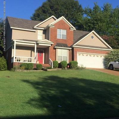 Tate County Single Family Home For Sale: 102 Brewer Drive