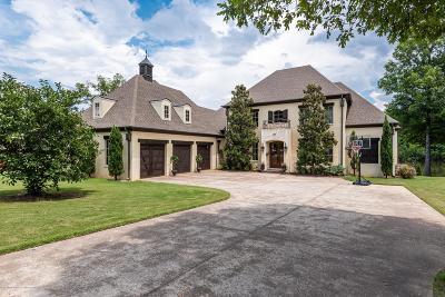 Desoto County Single Family Home For Sale: 4666 Eiffel Lane