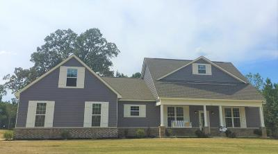 Tate County Single Family Home For Sale: 11 Whitetail Lane