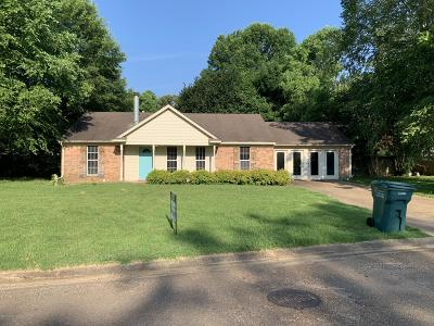 Tate County Single Family Home For Sale: 110 Hunter Drive