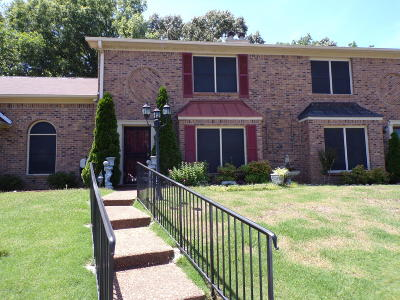 Tate County Single Family Home For Sale: 221 Sycamore Street