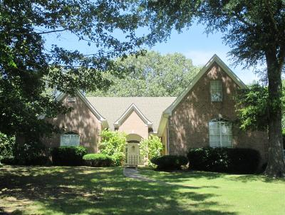 Olive Branch Single Family Home For Sale: 4883 Paige Drive