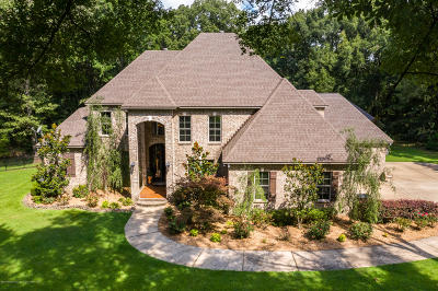 Tate County Single Family Home For Sale: 108 Como Trace Drive