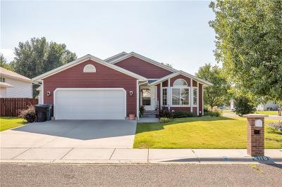 Single Family Home For Sale: 2118 Columbine Drive