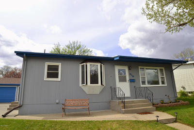 Great Falls Single Family Home For Sale: 216 Riverview Blvd