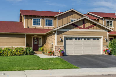Flathead County Single Family Home For Sale: 632 Corporate Drive