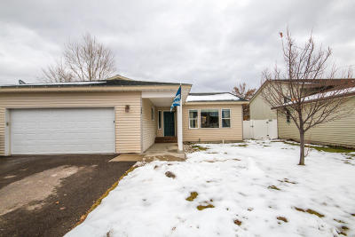 Kalispell Single Family Home For Sale: 143 Getty Drive