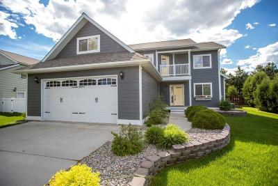 Kalispell Single Family Home For Sale: 110 Buffalo Square Court