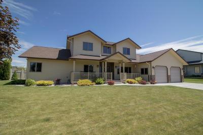 Stevensville Single Family Home For Sale: 302 Syringa Street
