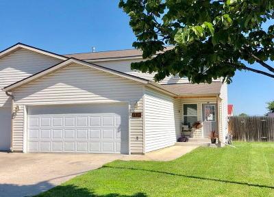 Flathead County Single Family Home For Sale: 2325 Merganser Drive