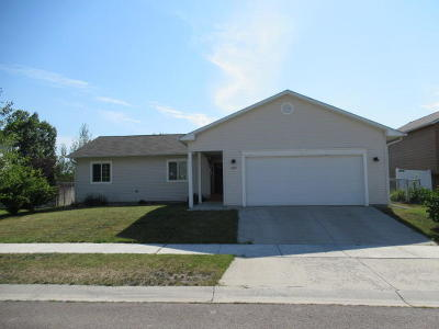 Flathead County Single Family Home For Sale: 2105 Eider Drive