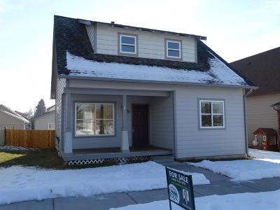 Missoula Single Family Home For Sale: 112 Bentley Park Loop