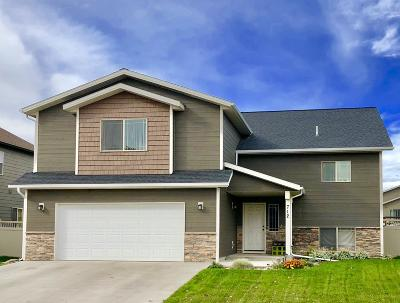 Flathead County Single Family Home For Sale: 712 Mountain View Drive